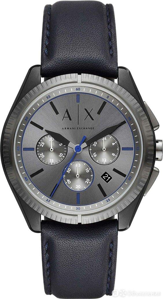 Наручные часы Armani Exchange AX2855 по цене 23190₽ - Наручные часы, фото 0