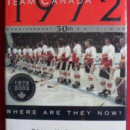 Фотографии, письма и фотоальбомы - Сборная канады суперсерия 1972, 0