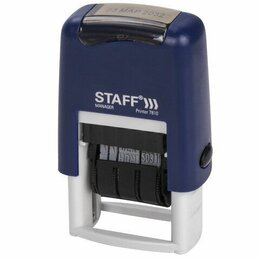 Мебель для учреждений - Мини-датер Staff Месяц буквами «Printer 7810», 0