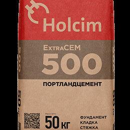 Строительные смеси и сыпучие материалы - Цемент holcim 50 кг (extracem 500), 0