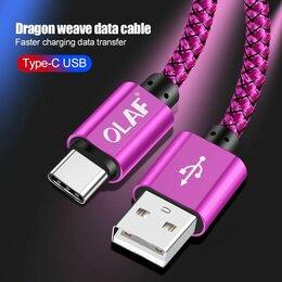 Зарядные устройства и адаптеры - Кабель USB Type-C olaf, 0