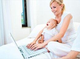 IT, интернет и реклама - Рекламно-информационные услуги, 0