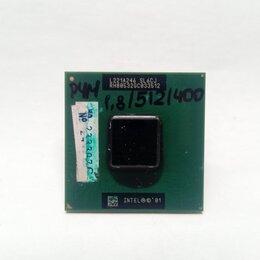 Процессоры (CPU) - CPU/PPGA478/Pentium 4 M (512K Cache, 1.80 GHz, 400, 0
