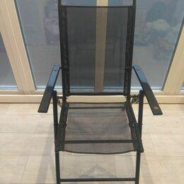 Кресла и стулья - Кресло складное, 0
