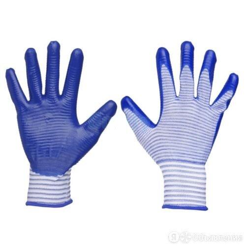 Перчатки нейлоновые ПЛАМЯ - Синие с белым  рифленым нитрилом, 10 размер 12... по цене 30₽ - Средства индивидуальной защиты, фото 0