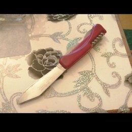 Аксессуары и комплектующие - Нож -перочинный, 0