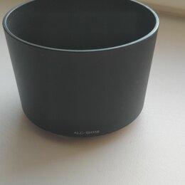 Насадки и крышки на объективы - Бленда для объектива Sony alc sh115, 0