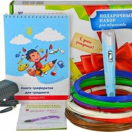 Музыкальные CD и аудиокассеты - 3Д ручка (подарочный набор), 0