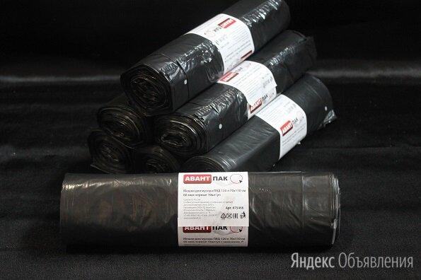 Мешки для мусора ПВД 120л 75мкм  по цене 18₽ - Мешки для мусора, фото 0