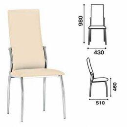 """Кресла и стулья - Стул для столовых, кафе, дома """"Martin"""", хромированный каркас, кожза..., 0"""