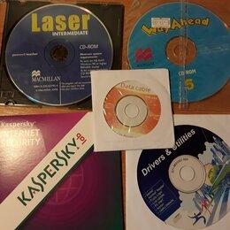 Диски - Старые диски, 0