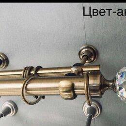 Карнизы и аксессуары для штор - Карниз двухрядный 25мм и 16мм антик legrand, 0