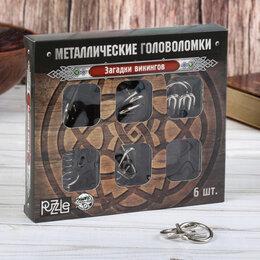Головоломки - Головоломка металлическая «Загадки Викингов» , 0