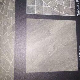 Плитка из керамогранита - Санремо павоне микс 45*45 керамогранит, 0
