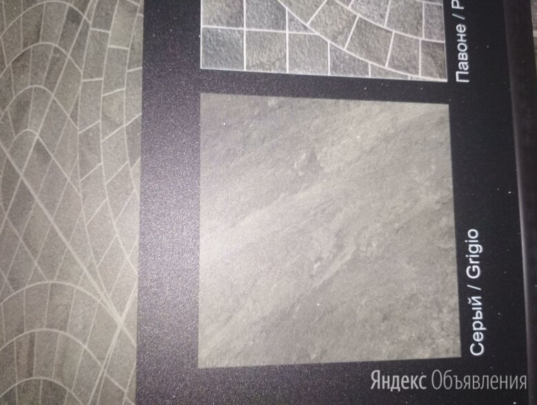 Санремо павоне микс 45*45 керамогранит по цене 1020₽ - Плитка из керамогранита, фото 0