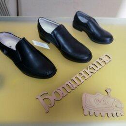Туфли и мокасины - Школьная обувь для мальчиков , 0