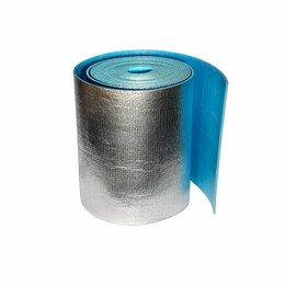 Изоляционные материалы - Пенофол фольгированный 50 мм (рулон 30м. кв.), 0