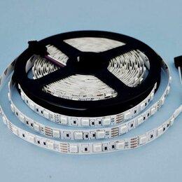 Светодиодные ленты - Светодиодная лента 12В 14.4Вт/м RGB IP20 60Led/M, 0