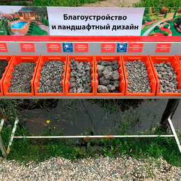 Строительные смеси и сыпучие материалы - Песок щебень 5-10-20-40 грунт земля навоз доставка, 0