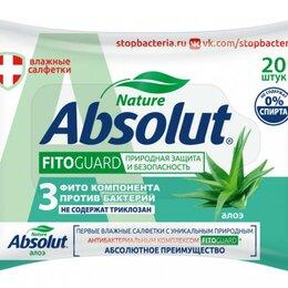Влажные салфетки - Салфетки влажные ABSOLUT антибактериальные 20шт, 0