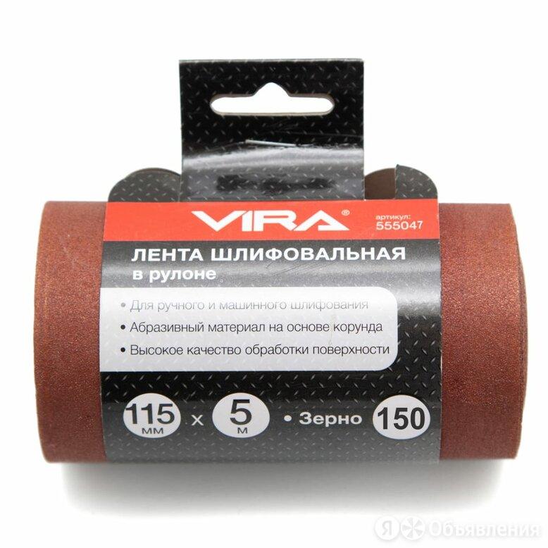 Шлифовальная лента VIRA 555047 по цене 197₽ - Для шлифовальных машин, фото 0