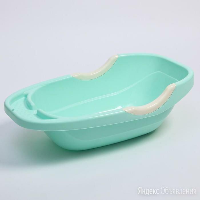 Ванна детская 'Малютка', 75 см., цвет голубой/зеленый по цене 1036₽ - Ванночки, фото 0