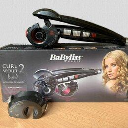 Щипцы, плойки и выпрямители - Автоматическая плойка Babyliss Curl Secret Multi Diameters C1300, 0