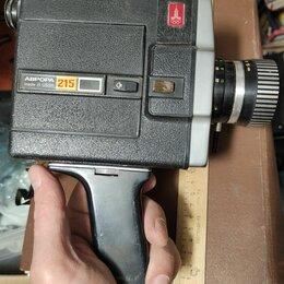 Техника - Кинокамера ссср аврора 215 , 0