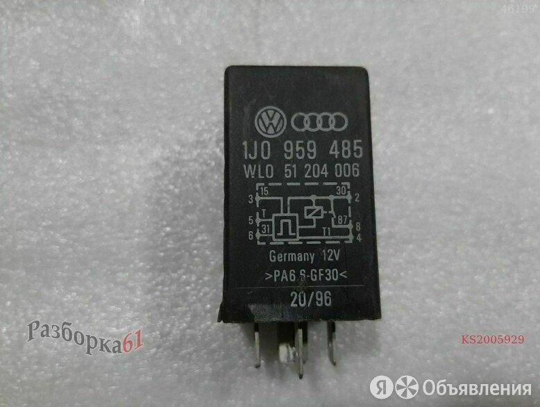 Реле вентилятора VOLKSWAGEN GOLF 4.  1J0959485  по цене 720₽ - Подвеска и рулевое управление , фото 0