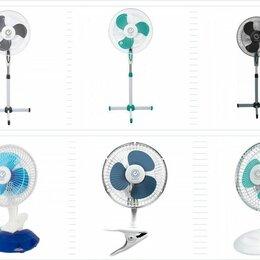 Вентиляторы - Вентилятор напольный для дома Екатеринбург, 0