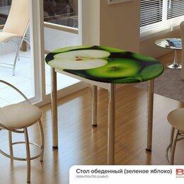 Столы и столики - Стол обеденный Зеленое яблоко, 0