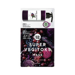Маски и сыворотки - Маска детокс кислородная Chosungah By Vibes Wonder Bath Super Vegitoks Mask ..., 0