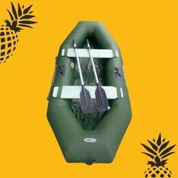 Надувные, разборные и гребные суда - Лодка надувная FISHMAN F-200 , 0