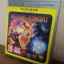 Игры для приставок и ПК - Диск PS3 Mortal Kombat б/у, 0