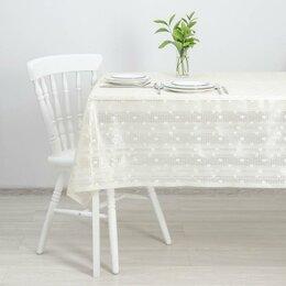 Скатерти и салфетки - Клеёнка ажурная Lace «Снежок», ширина 137 см , рулон 20 метров, цвет белый, 0