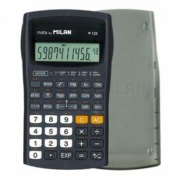 Калькуляторы - Научный калькулятор Milan M139, 0