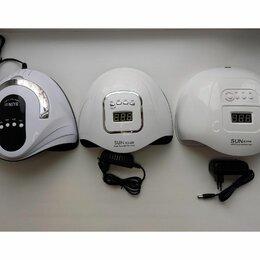Лампы для сушки - Лампа для маникюра 120 Вт , 0