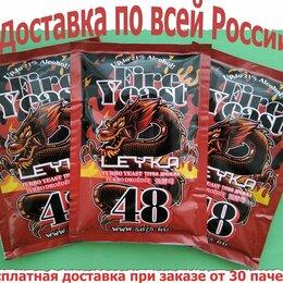 Ингредиенты для приготовления напитков - Спиртовые дрожжи Fire Yeast 48, 0