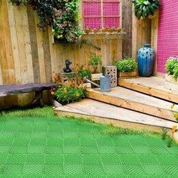 Садовые дорожки и покрытия - Газонные решетки, 0