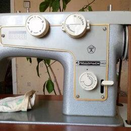 """Швейные машины - Швейная машинка """"Подольск """", 0"""
