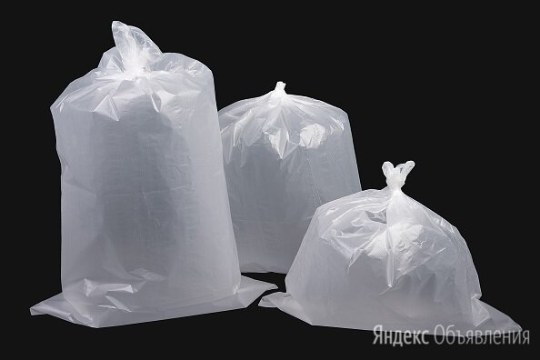 Большие мешки ПВД 180л 70мкм (прозрачный) по цене 13₽ - Мешки для мусора, фото 0