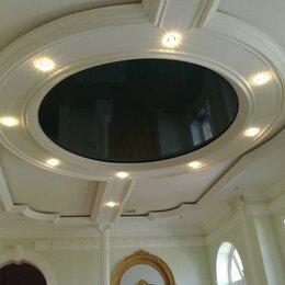 Потолки и комплектующие - Круглые натяжные потолки в рассрочку, 0