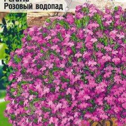 Дизайн, изготовление и реставрация товаров - Лобелия Регатта розовый водопад 8 шт / СемАлт, 0