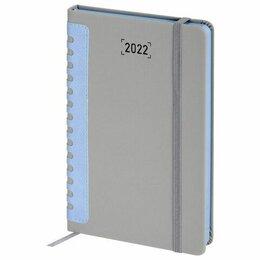 Канцелярские принадлежности - Ежедневник А5  2022г. Brauberg  Original  Серый/голубой, 138*213мм, 0