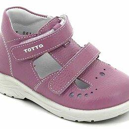 Балетки, туфли - Туфли открытые Тотта, 0