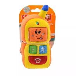 Киндер-сюрприз - Игрушка для новорожд развив. Телефон Бамбини 7589, 0