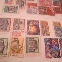 Марки - Ценные марки ссср 1961-1991, 0