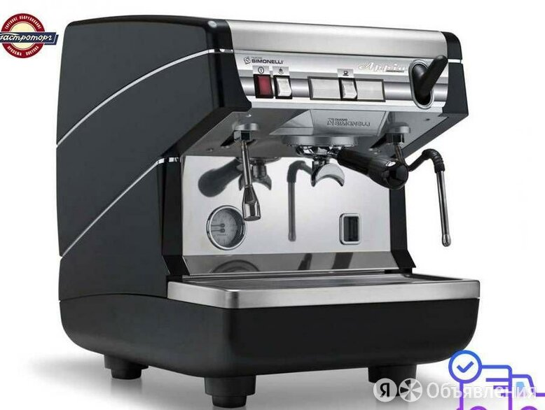 Кофемашина рожковая nuova simonelli appia II по цене 159000₽ - Кофеварки и кофемашины, фото 0