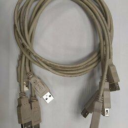 Компьютерные кабели, разъемы, переходники - Кабель-удлинитель USB 2.0 AM-AF 0,5м, 0