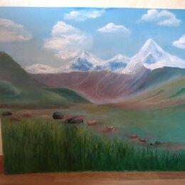 """Картины, постеры, гобелены, панно - Картина """"Долина"""", 0"""